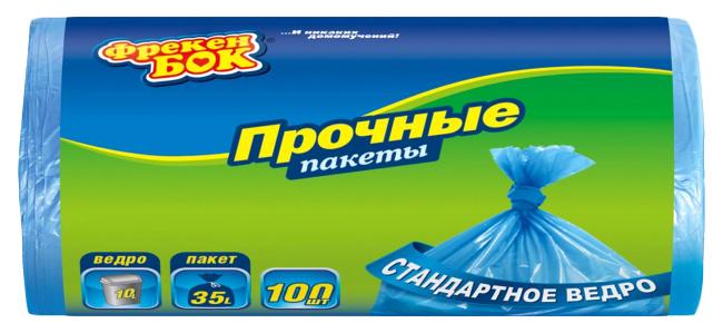 Пакеты для мусора фрекен бок hd