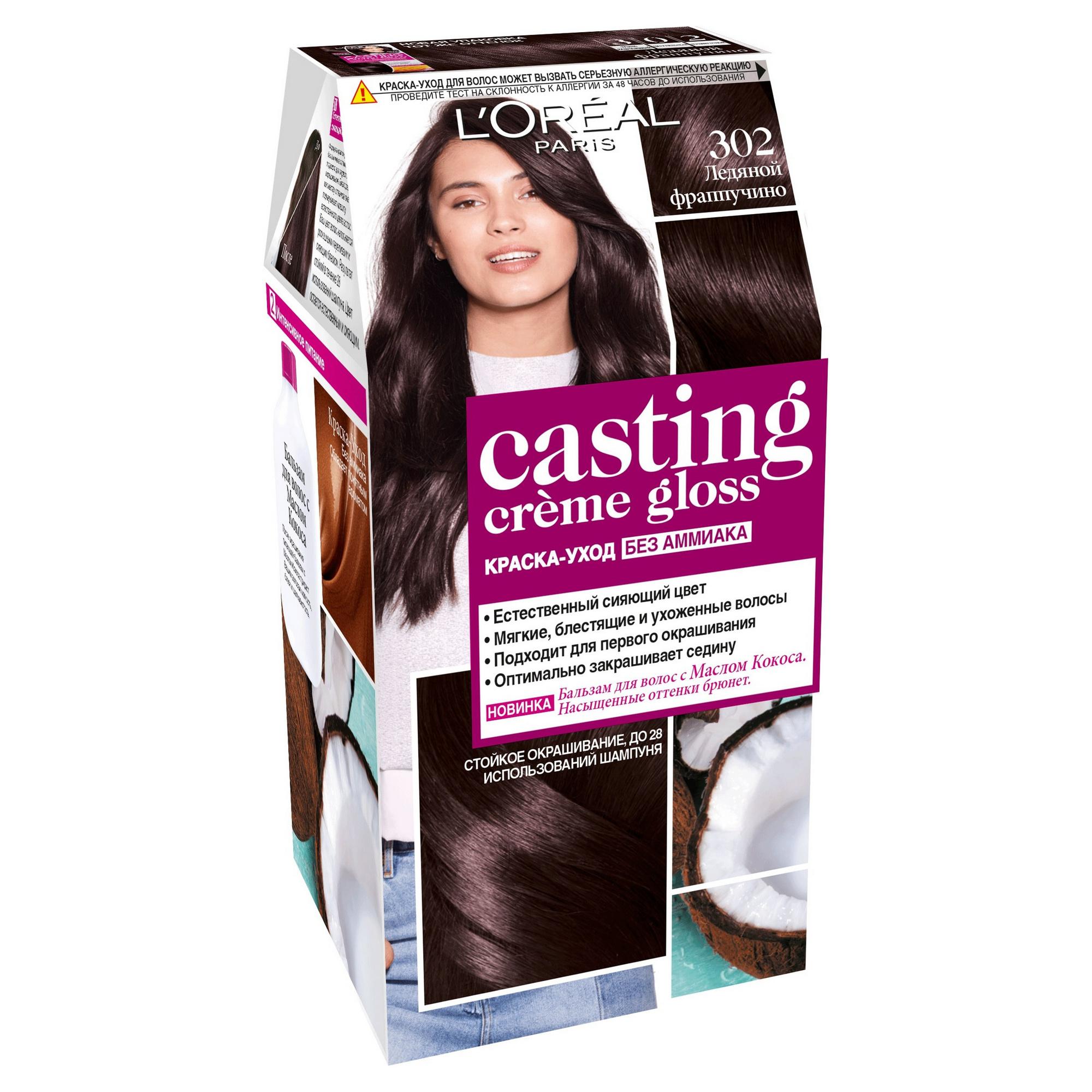 Купить Краска для волос L'Oreal Paris Casting Creme Gloss 302 Ледяной фраппучино
