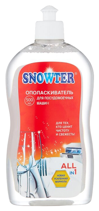 Ополаскиватель Snowter для посудомоечных машин 0.5 л