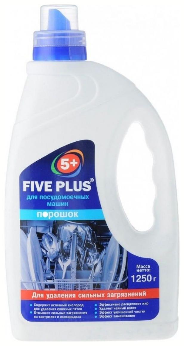 Порошок Five Plus для посудомоечных машин 1250 г.