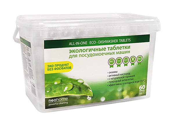 Таблетки для посудомоечных машин neohome 60