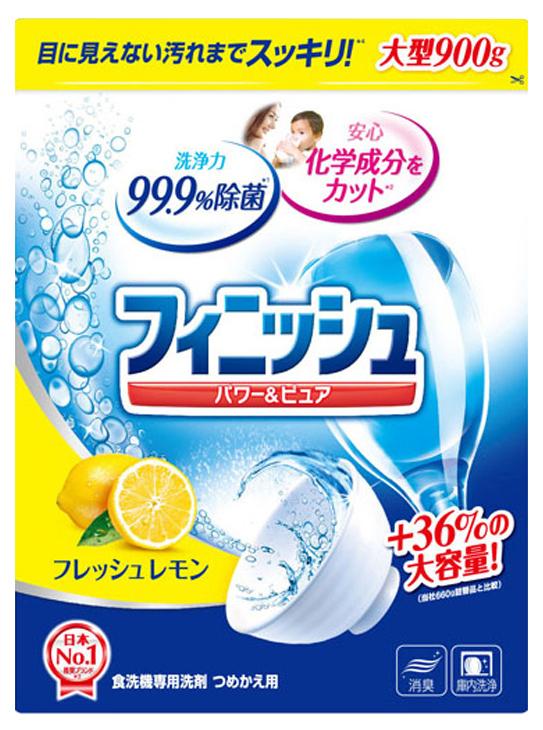 Порошок Finish power powder lemon для посудомоечных