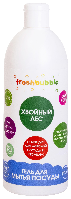 Freshbubble гель для мытья посуды хвойный лес