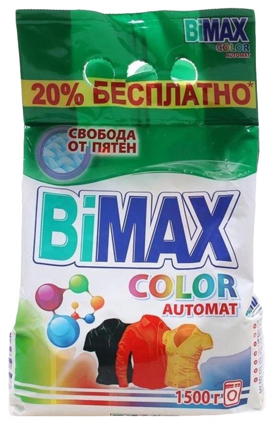 Стиральный порошок автомат bimax. color, 1,5 кг