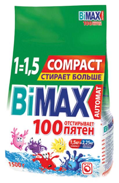 Стиральный порошок bimax 100 пятен, автомат, 1,5 кг