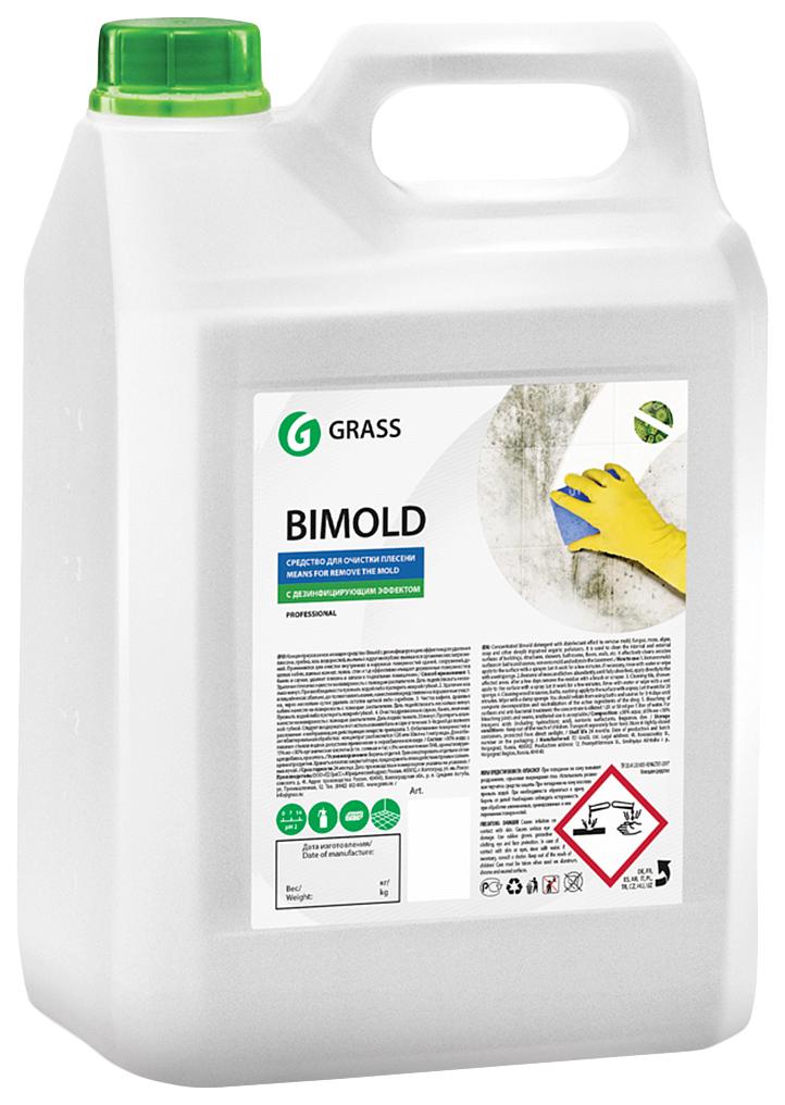 Чистящее средство для удаления плесени grass bimold
