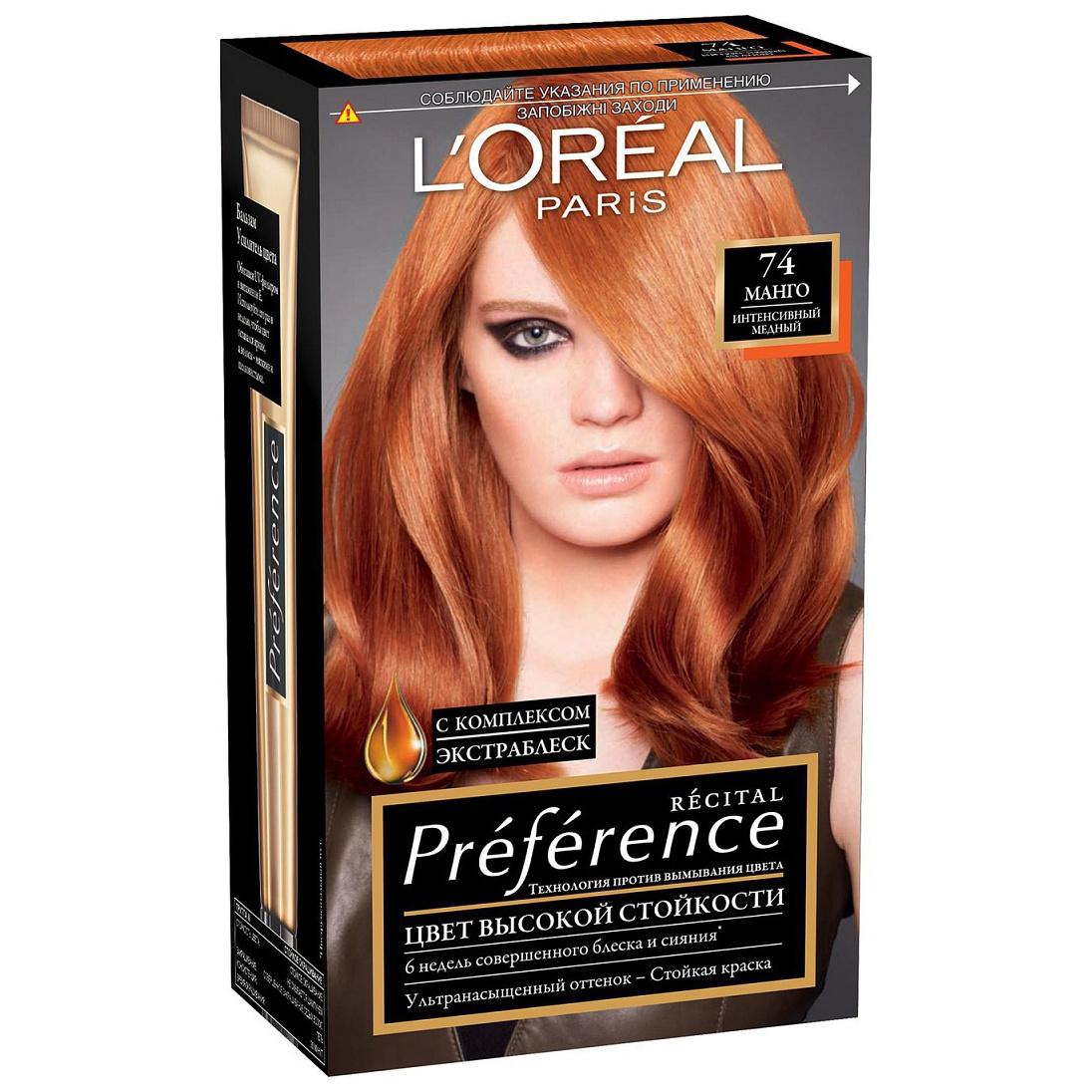 Краска для волос L\'Oreal Paris PREFERANCE 74 манго 40мл