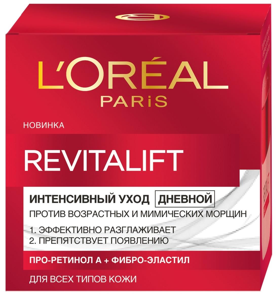 Купить Крем для лица L'Oreal Paris Revitalift Интенсивный уход Дневной 50 мл, L'Oreal Paris