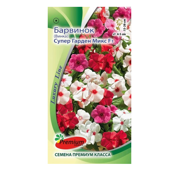 Семена Premium seeds Барвинок (Винка) Супер Гарден Микс F1, 7 шт.
