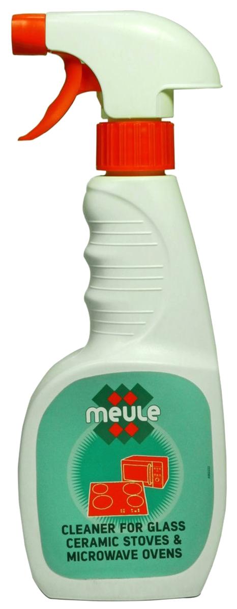 Стиральный порошок White Bio Plus Antibacterial