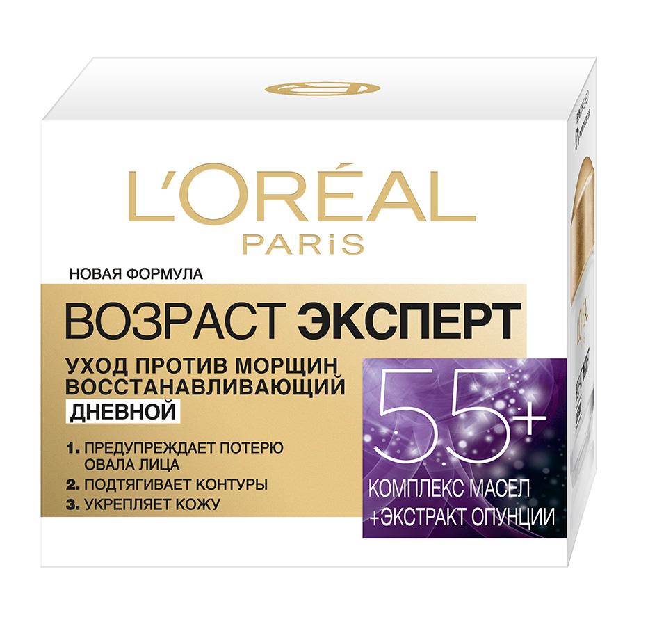 Купить Крем для лица L'Oreal Paris эксперт 55+ для всех типов кожи 50 мл, возраст Эксперт 55+ Уход против морщин восстанавливающий