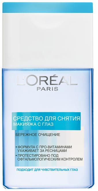 Средство для снятия макияжа L'Oreal Paris Dermo