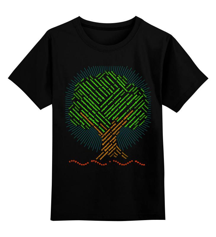 Детская футболка Printio Сохранение деревьев = сохранение жизни цв.черный р.164 0000002704783 по цене 842