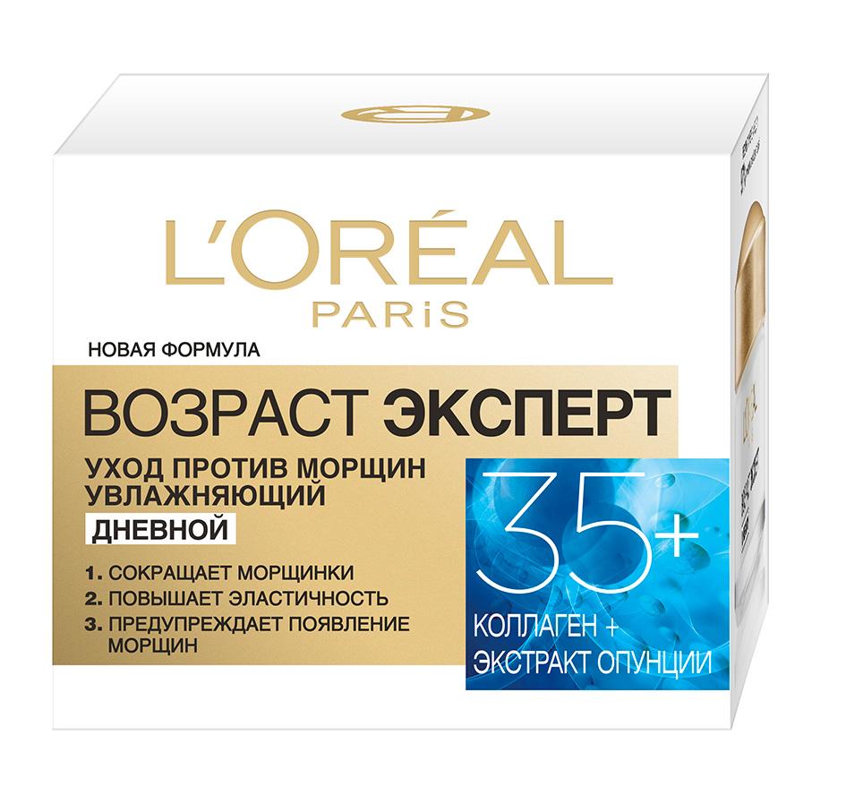 Купить Крем для лица L`Oreal Paris Dermo-Expertise Возраст эксперт 35+ для всех типов кожи 50 мл, L'Oreal Paris