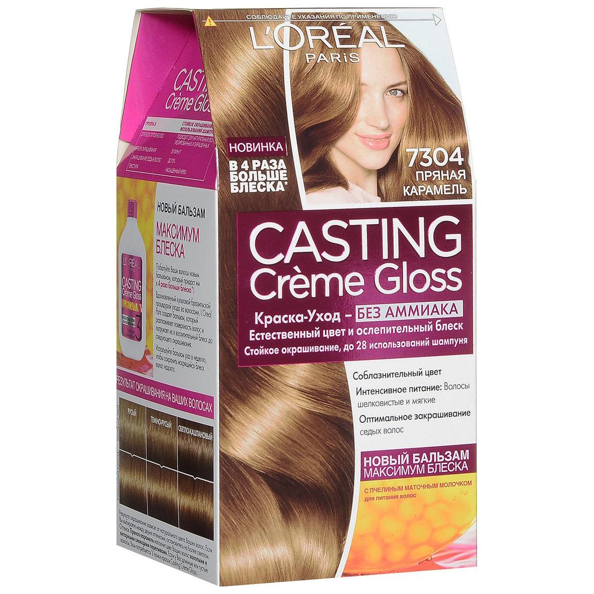 Купить Краска для волос L'Oreal Paris Casting Creme Gloss тон 7, 304 прянная карамель