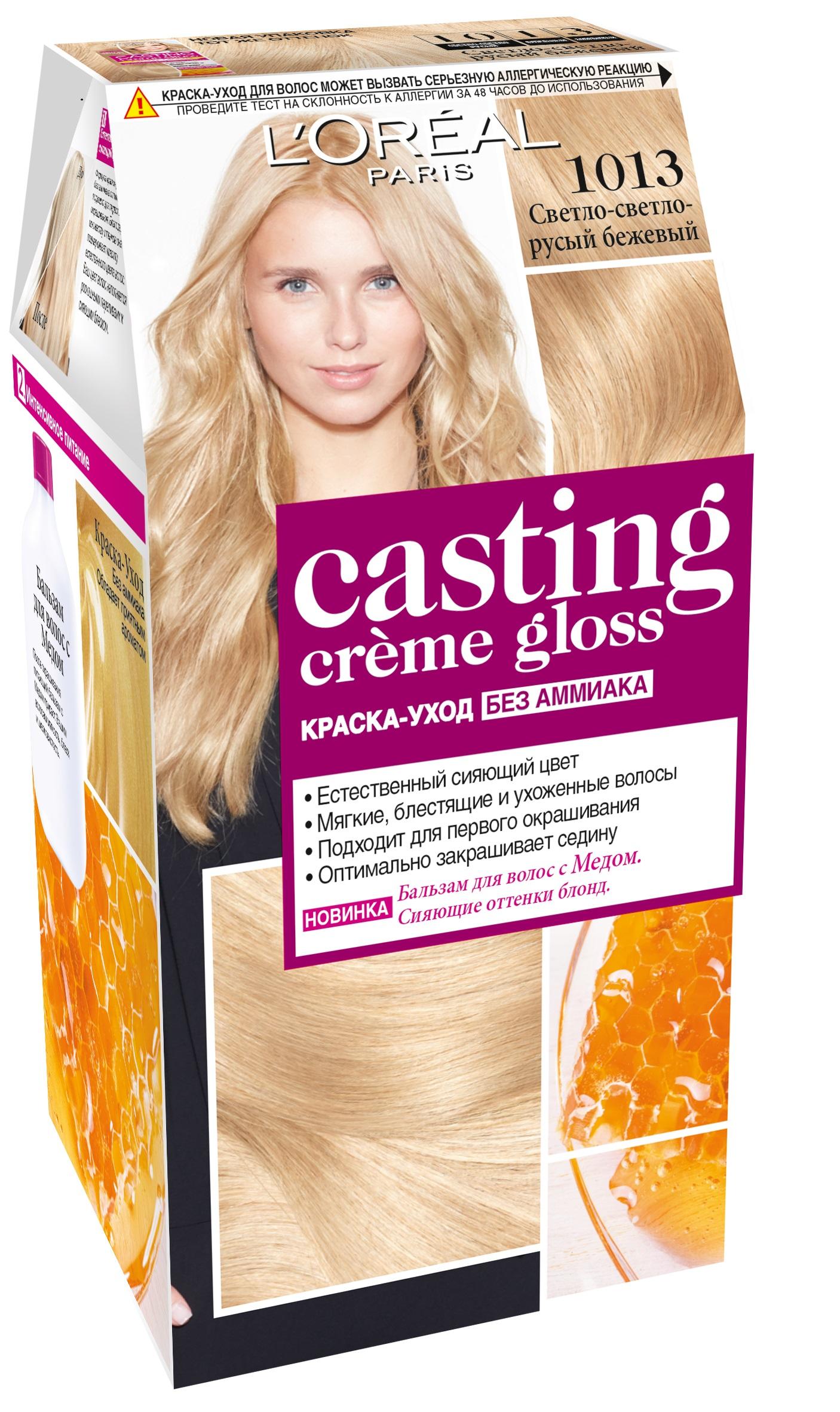 Краска для волос L`Oreal Paris Casting Creme Gloss Светло-светло-русый бежевый тон 1013