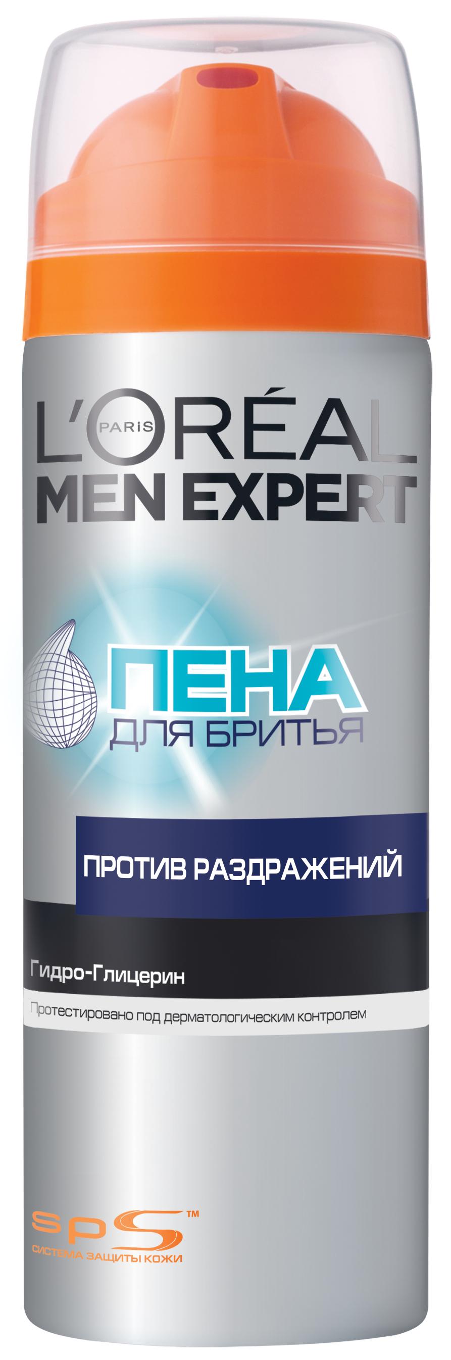 Пена для бритья L`Oreal Paris Men Expert Против раздражения 200 мл