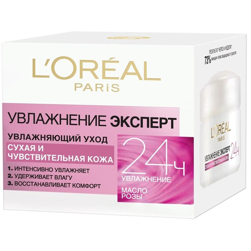 Купить Крем для лица L'Oreal Paris Увлажнение Эксперт для сухой и чувствительной кожи 50 мл, увлажнение Эксперт для сухой и чувствительной кожи