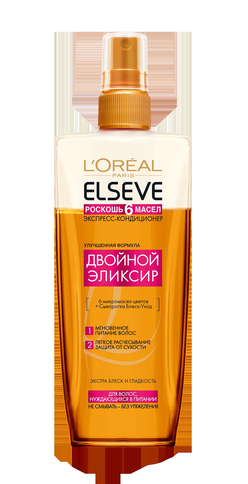 Спрей для волос LOREAL Elseve Роскошь