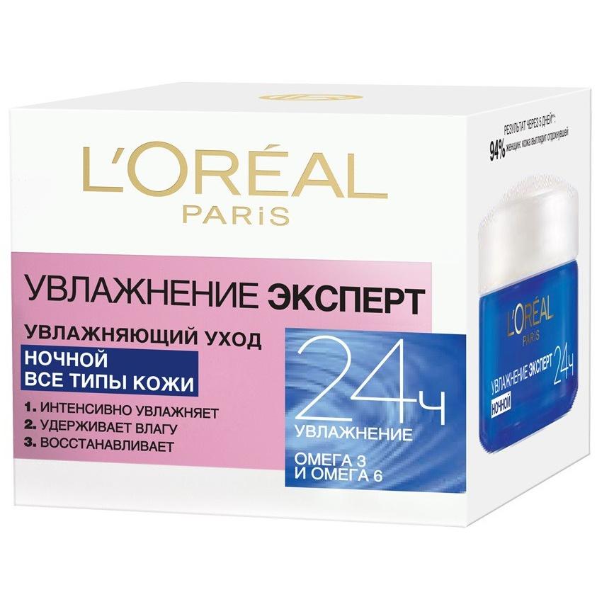 Купить Крем для лица L'Oreal Paris Увлажнение Эксперт Для всех типов кожи Ночной 50 мл, увлажнение Эксперт Для всех типов кожи Ночной, L'Oreal Paris