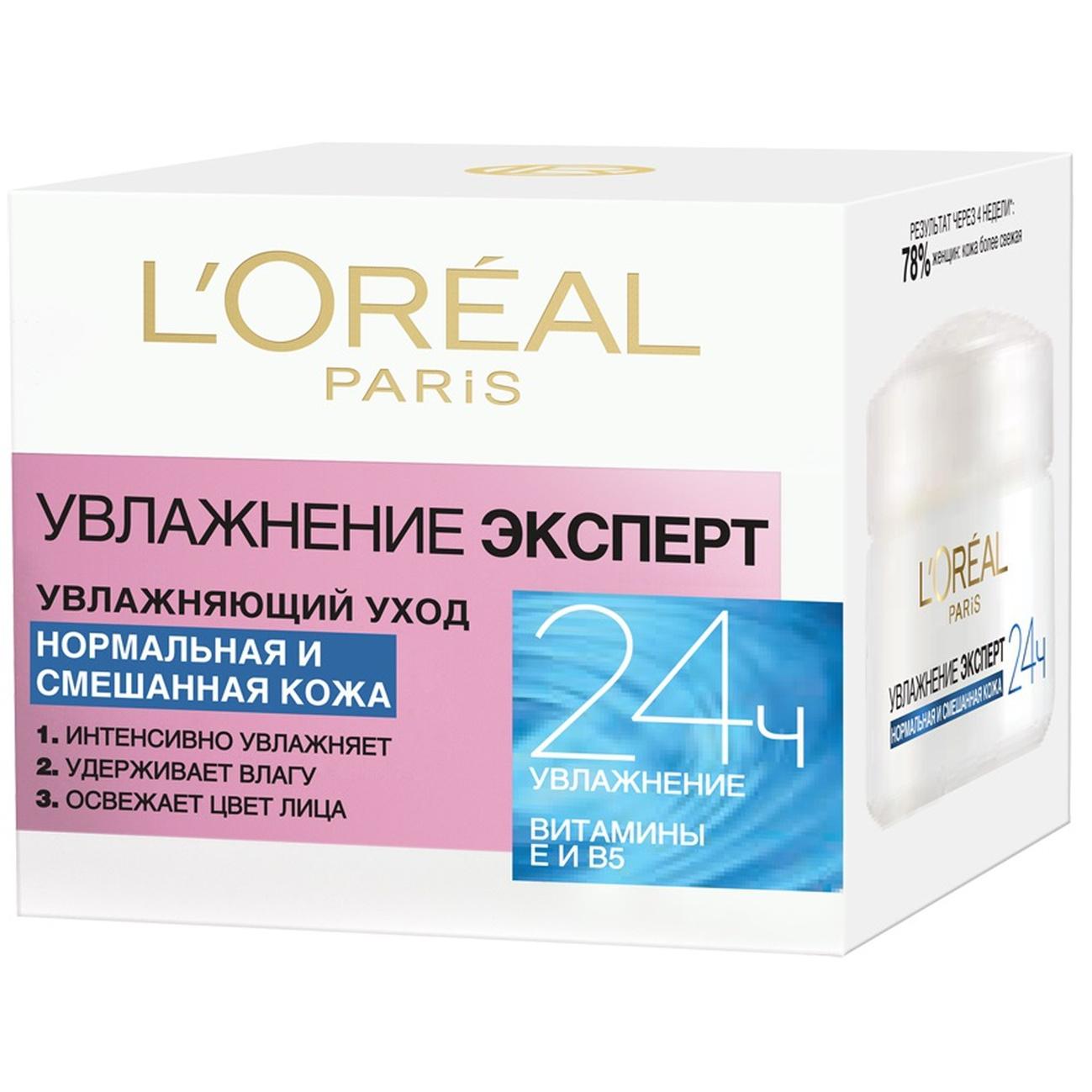 Купить Крем для лица L'Oreal Paris для нормальной и смешанной кожи Увлажнение Эксперт 50 мл, увлажнение Эксперт Для нормальной и смешанной кожи Дневной