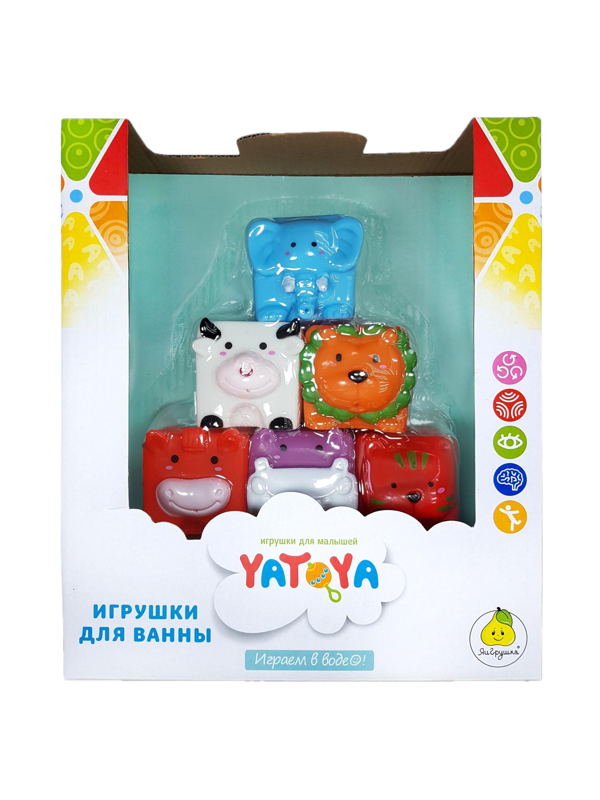 Купить Набор игрушек для ванной Забавные кубики , 6 штук, ЯиГрушка,