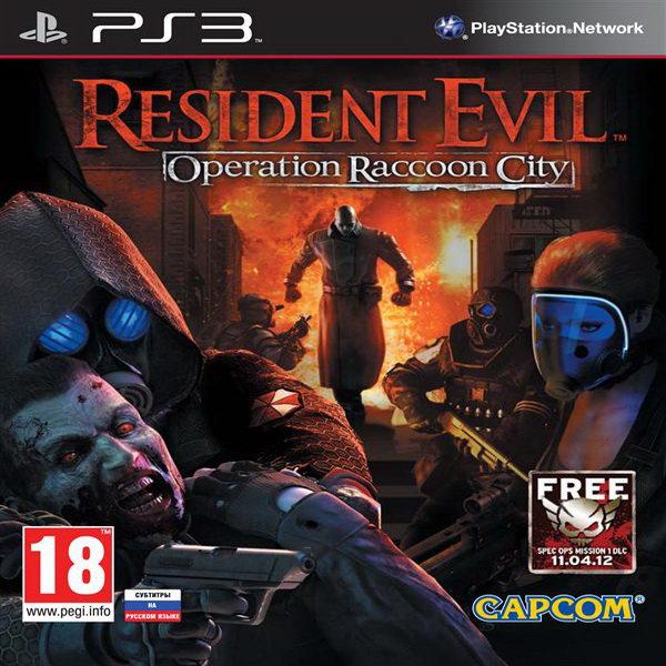 Игра Resident Evil Operation Raccoon City