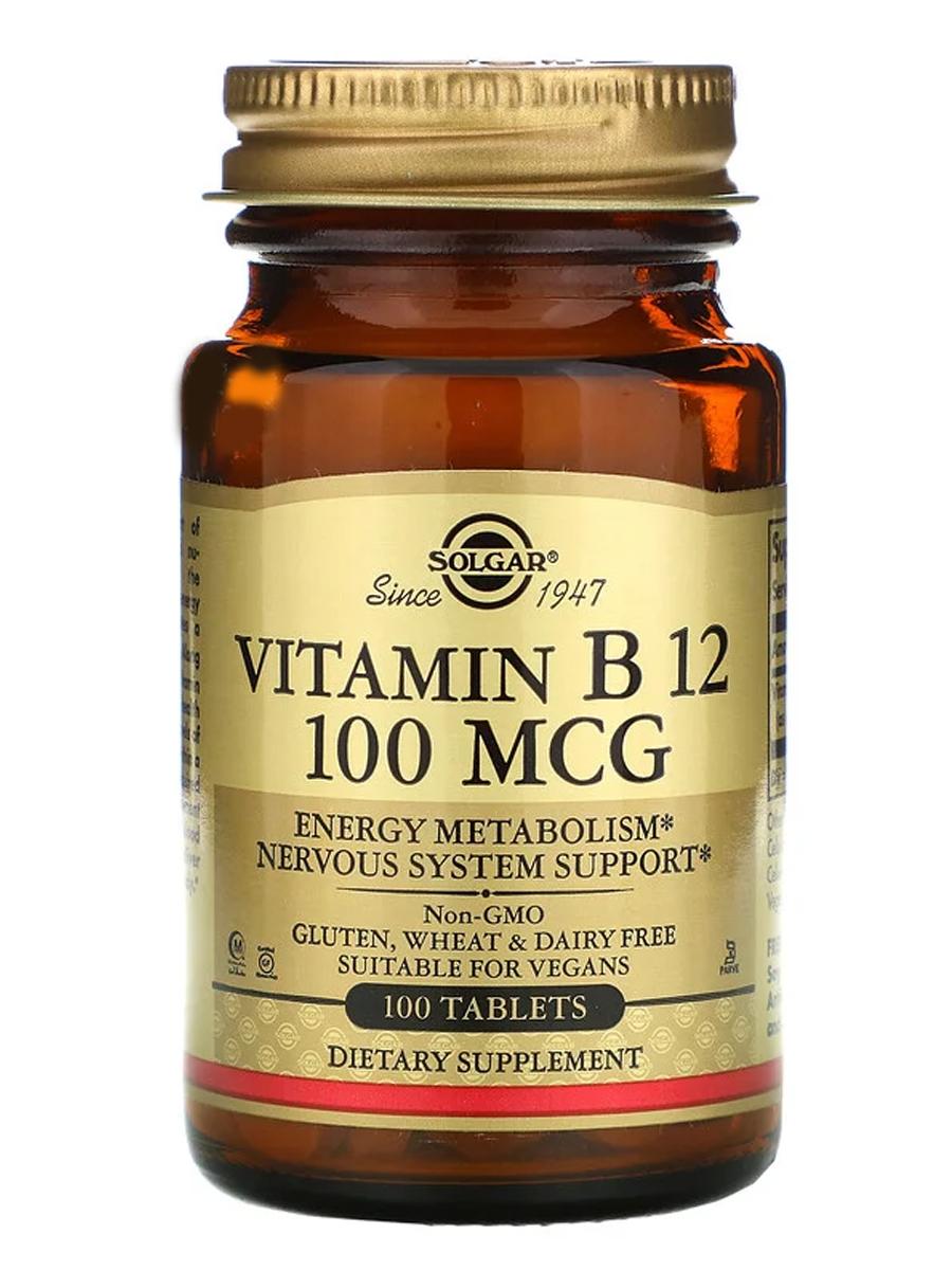 Купить Витамин B12 Solgar 100 мкг, 100 таблеток