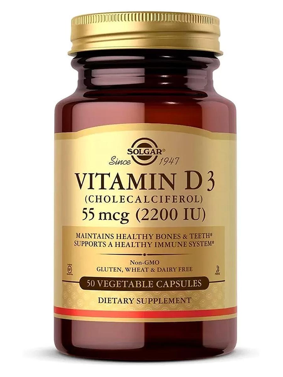 Купить Витамин Д3 (холекальциферол) Solgar 55 мкг (2200 МЕ), 50 капсул