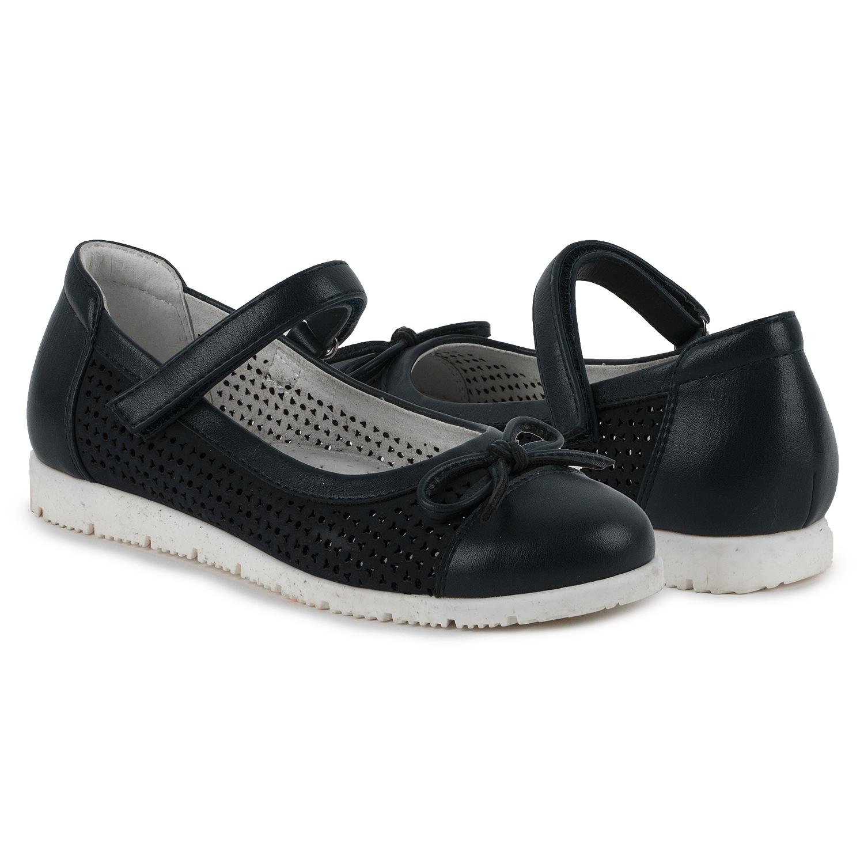 Туфли для детей Kidix ZCFW20-14 navy синий 31,  - купить со скидкой