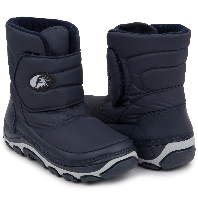Купить Ботинки для детей Artica FW20-296 - Acqua Blue синий 23, Martica,