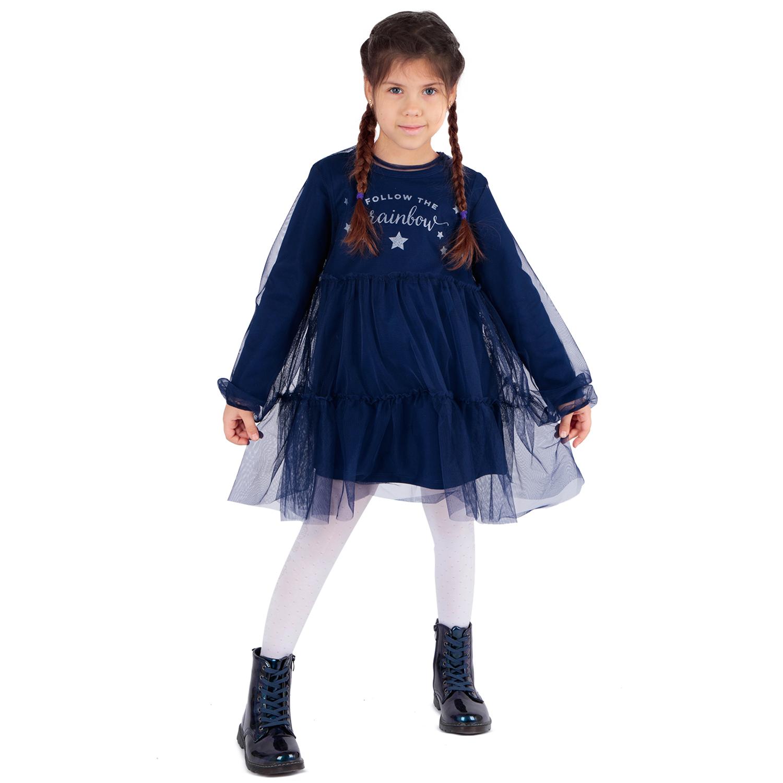 Купить ЛКЗ21212272-ФУ01, Платье для детей Leader Kids ЛКЗ21212272140фу01 синий 140,