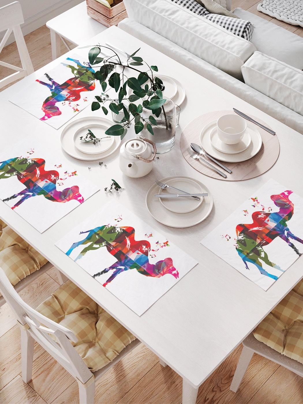 Комплект салфеток для сервировки стола «Абстрактный верблюд» (32х46 см, 4 шт.)