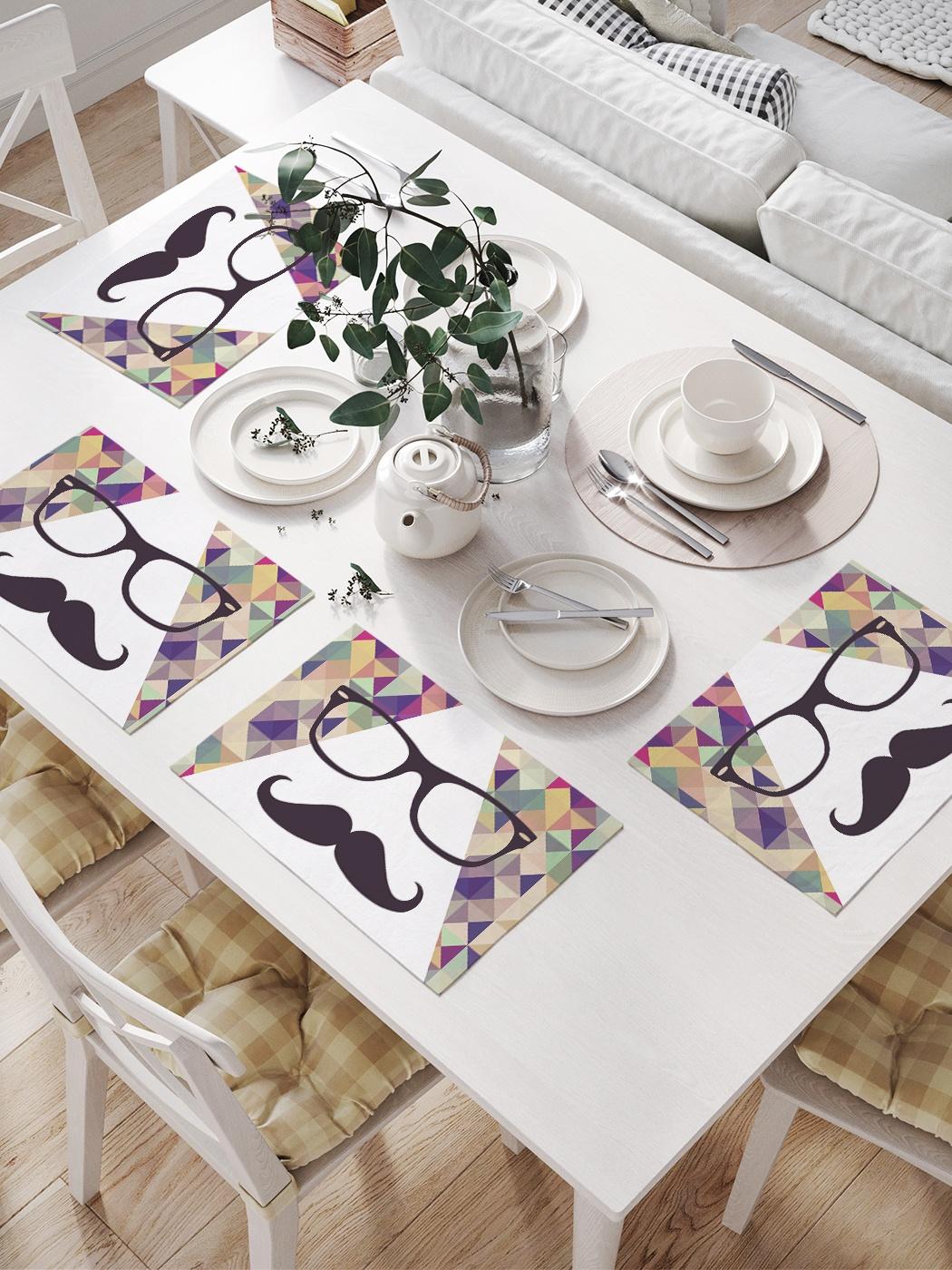 Комплект салфеток для сервировки стола «Загадочный треугольник» (32х46 см, 4 шт.)