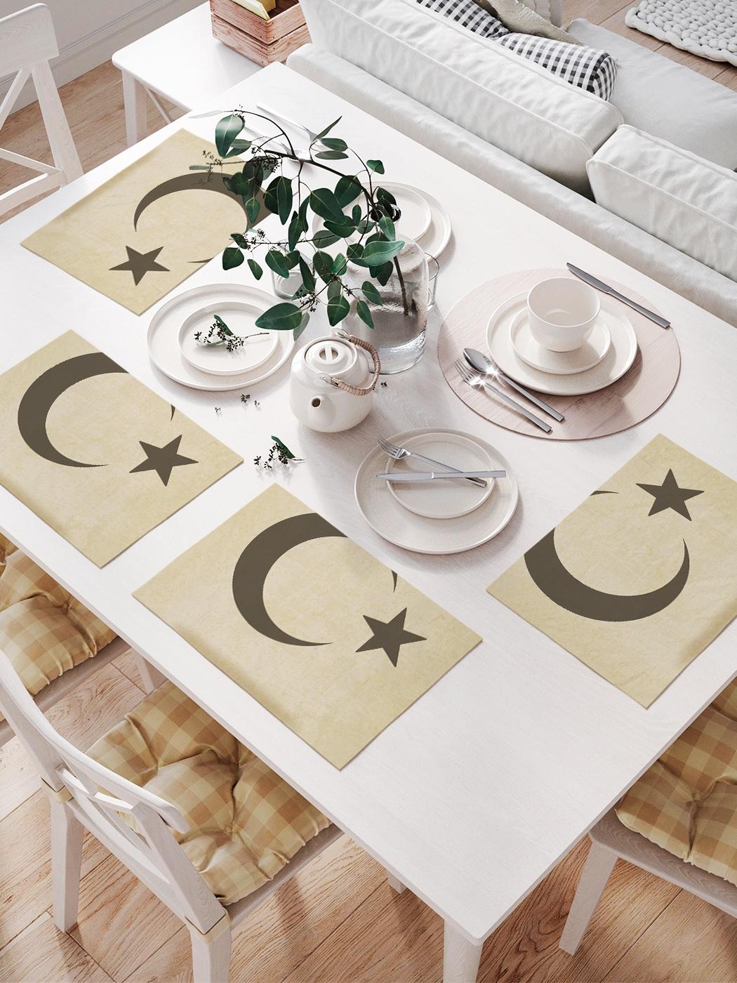 Комплект салфеток для сервировки стола «Луна и звезда» (32х46 см, 4 шт.)