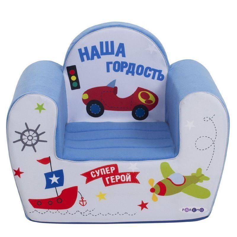 Купить Игровое кресло серии Инста-малыш НашаГордость Paremo PCR317-23,