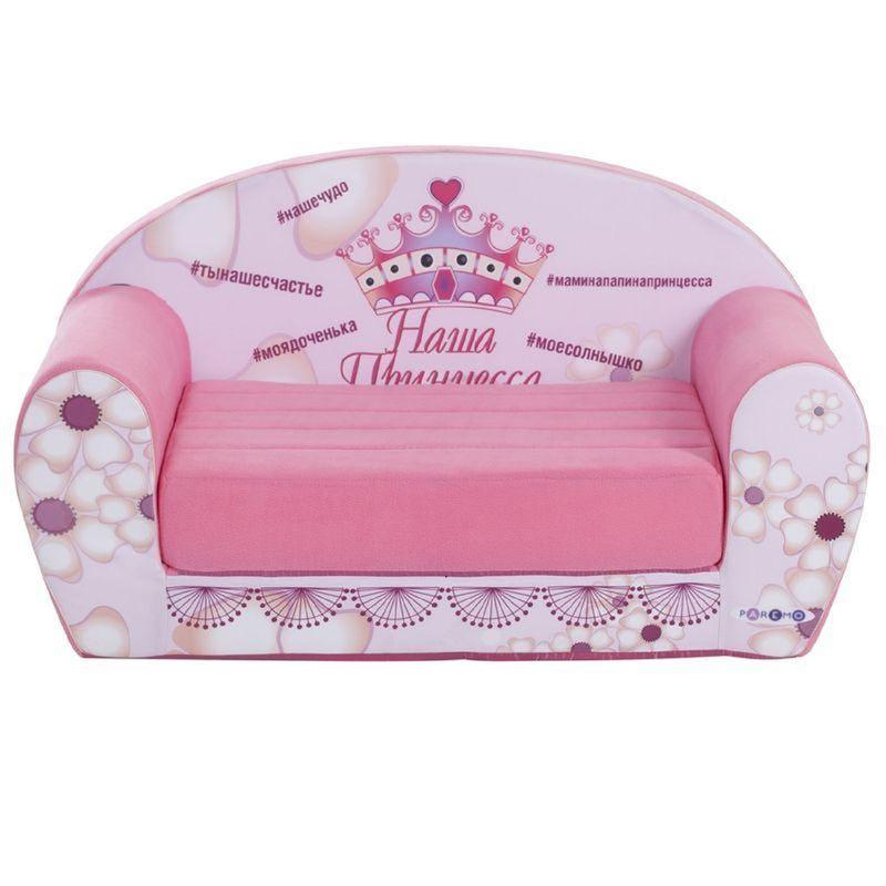 Раскладной диванчик Инста-малыш НашаПринцесса Paremo PCR317-20 фото