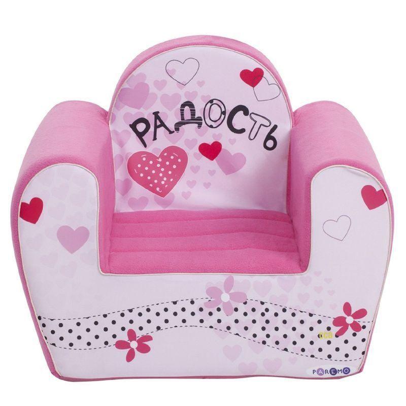 Игровое кресло серии Инста-малыш Радость Paremo PCR317-17