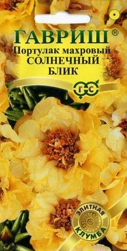 Семена цветов Гавриш Портулак Солнечный блик 0,01