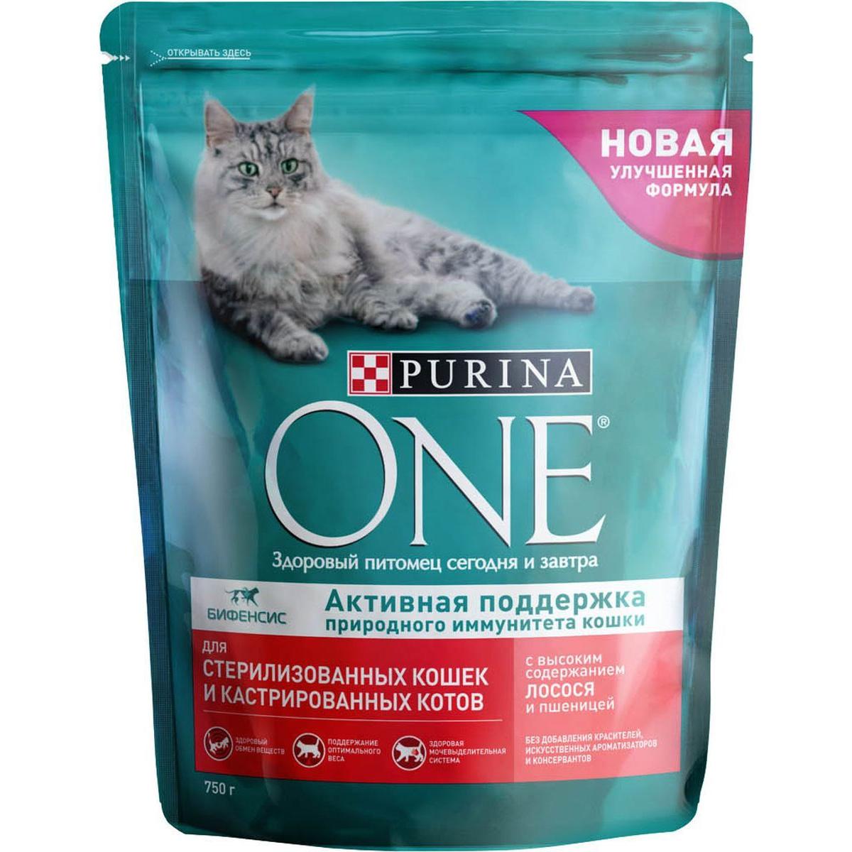Сухой корм для кошек Purina One, для стерилизованных, лосось и пшеница, 0,75кг фото