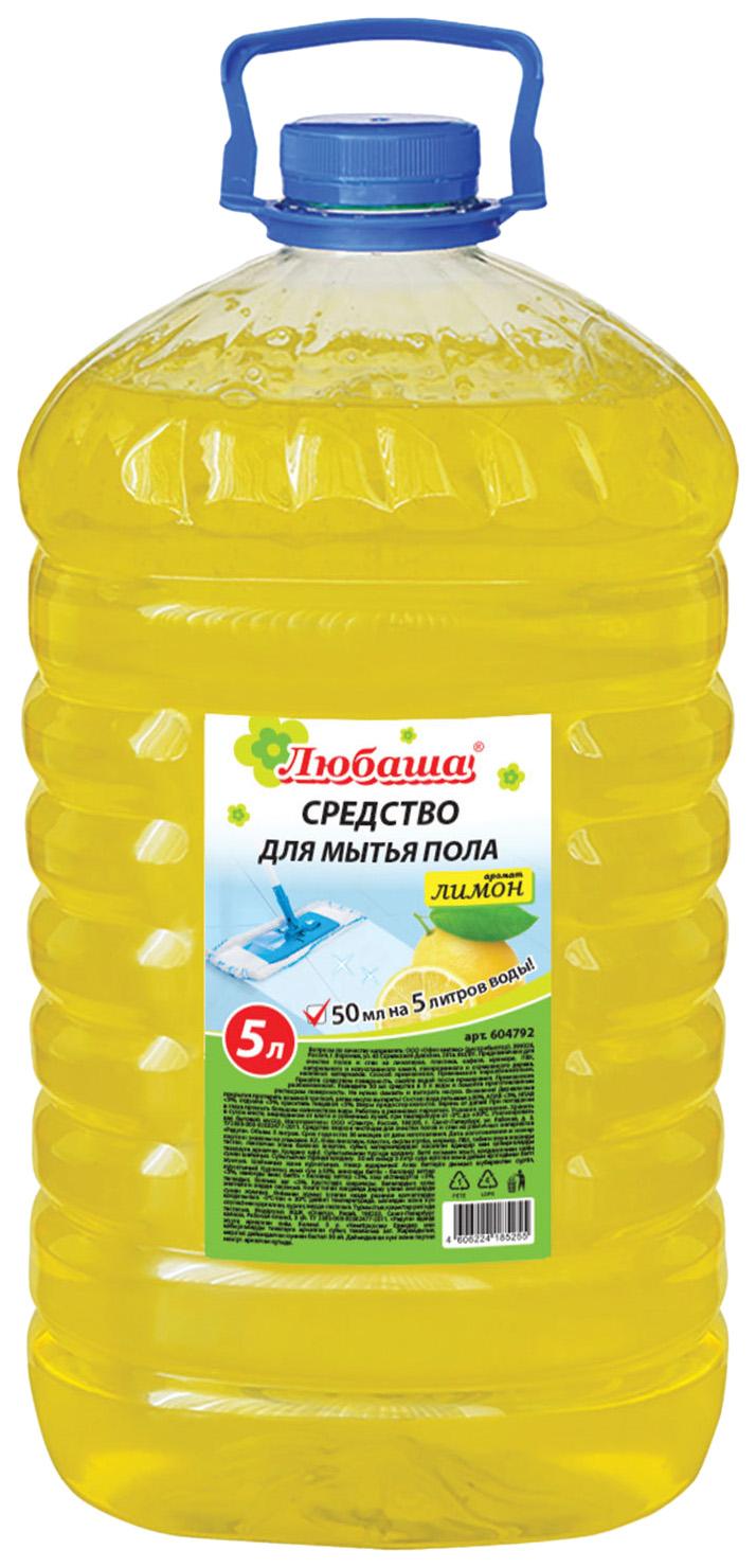 Средство Любаша для мытья пола лимон