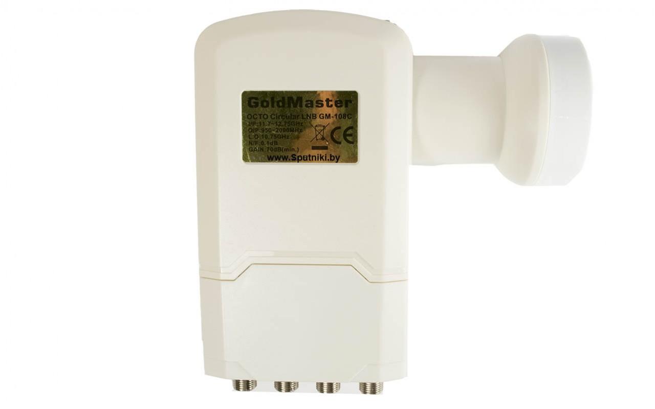 Спутниковый конвертер GOLDMASTER GM 108C