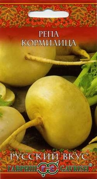 Семена овощей Гавриш Репа Кормилица 0,5 г