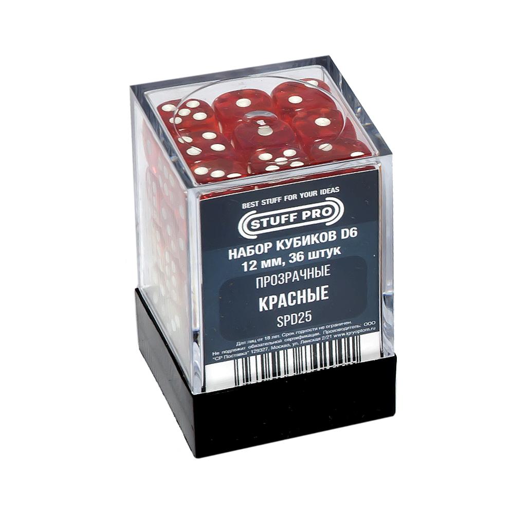 Набор кубиков STUFF PRO D6. Прозрачные Красные