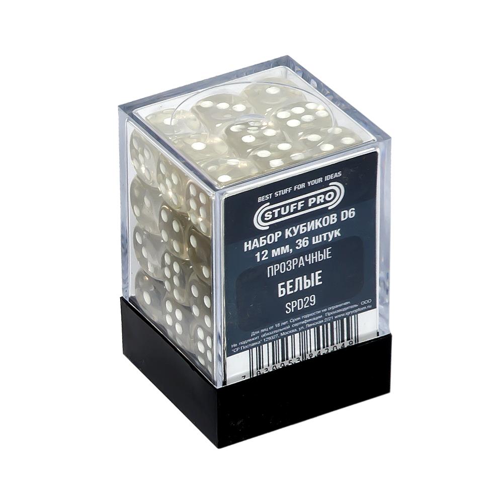 Набор кубиков STUFF PRO D6. Прозрачные Белые