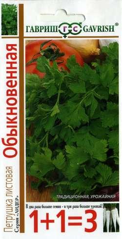 Семена зелени и пряностей Гавриш Петрушка листовая