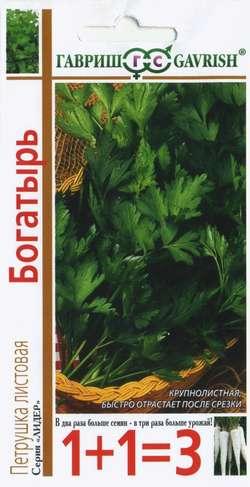 Семена зелени и пряностей Гавриш Петрушка универсальная