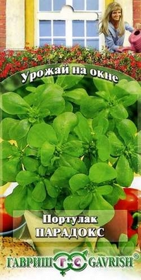 Семена цветов Гавриш Портулак Парадокс 0,1 г