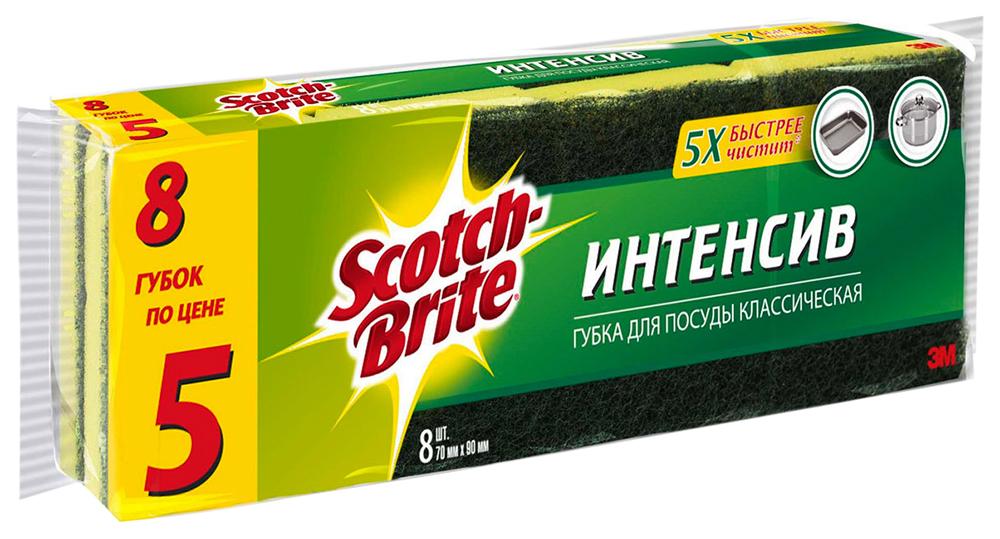 Губка Scotch-Brite интенсив для посуды классическая 8 шт