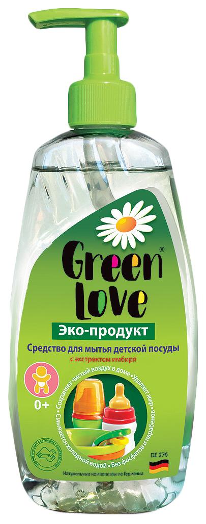 Средство Green Love для мытья детской посуды от 0+ 500 мл.